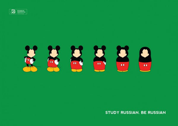 Funny ads for a Russian language school