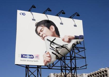 Formula Toothcare Billboard