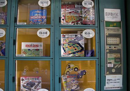 Board Game Vending Machine