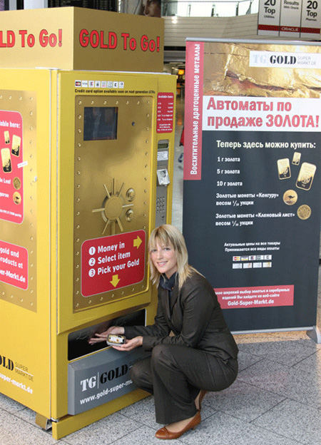 The 10 most unusual vending machines