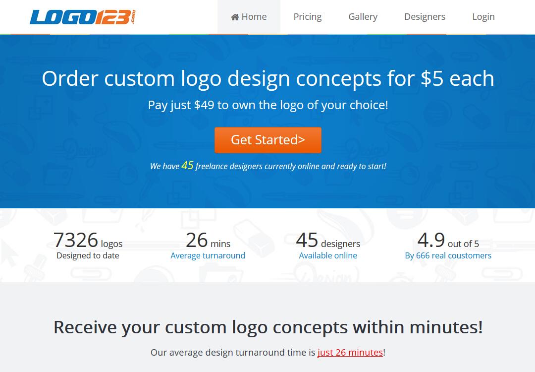 logo123screen