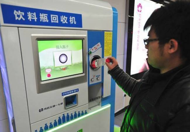 Pay with Plastic Bottles