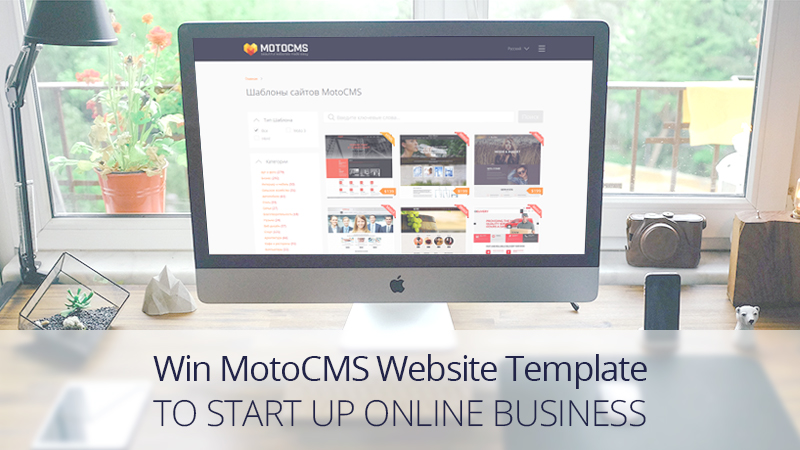 Giveaway: Win MotoCMS Website Template to Start Up Online Business