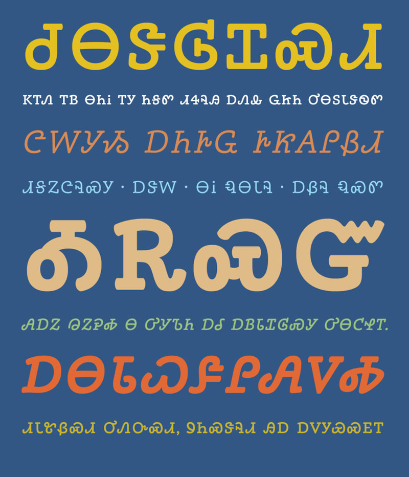 Phoreus Cherokee, a typeface to modernize the Cherokee language