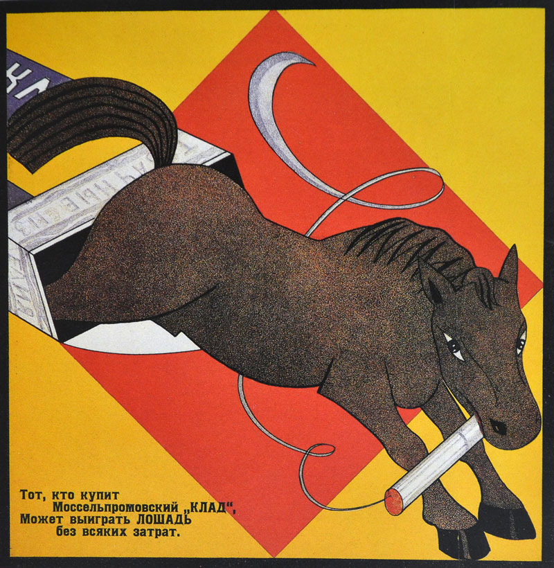 When vintage Russian cigarette ads meet constructivism