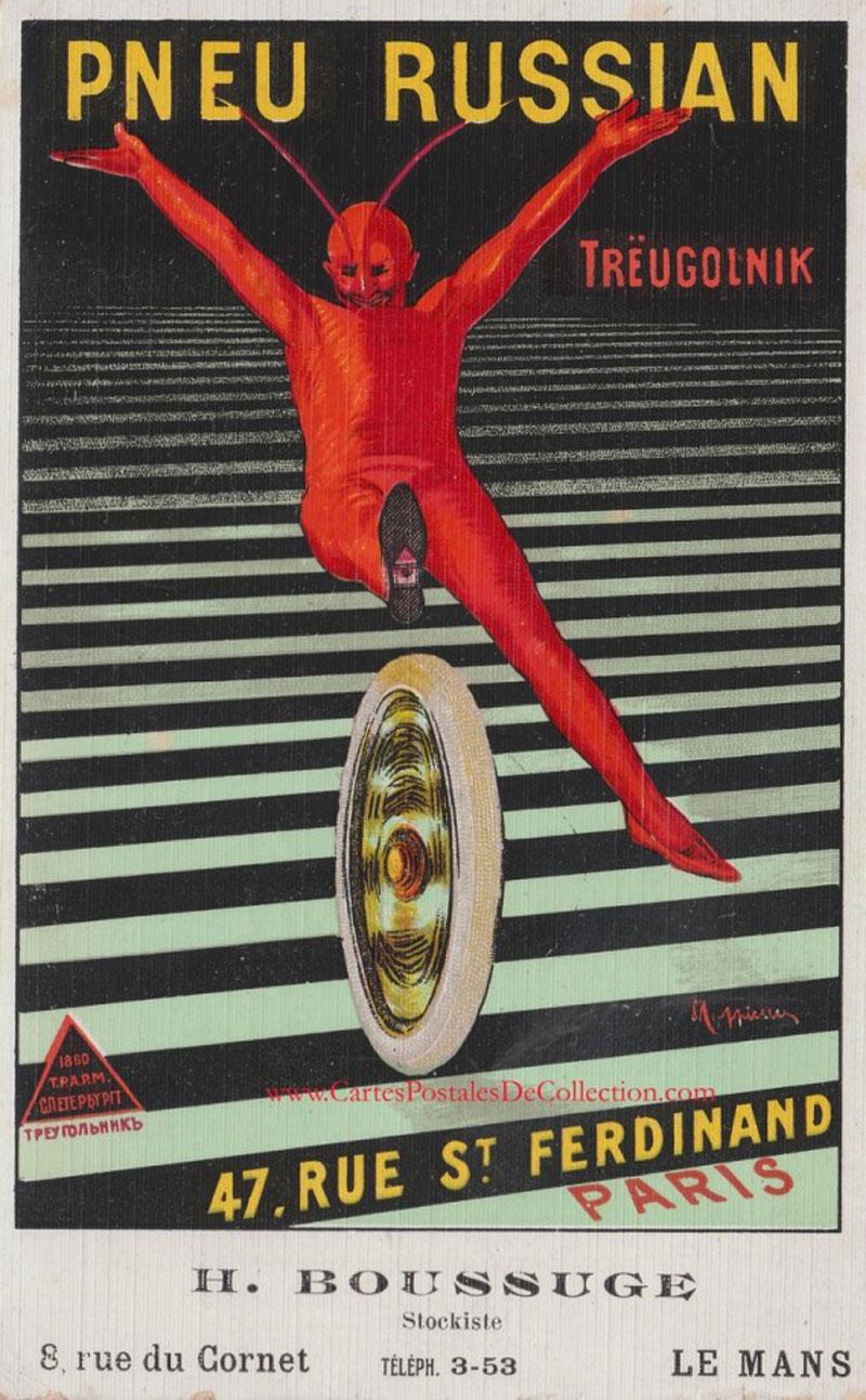 velo-cycle-publicite-affiche-poster-ancien-21-569x920