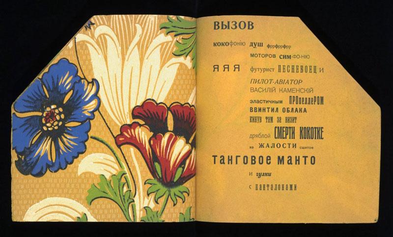 kamensky-tango-cows-006-1280x772
