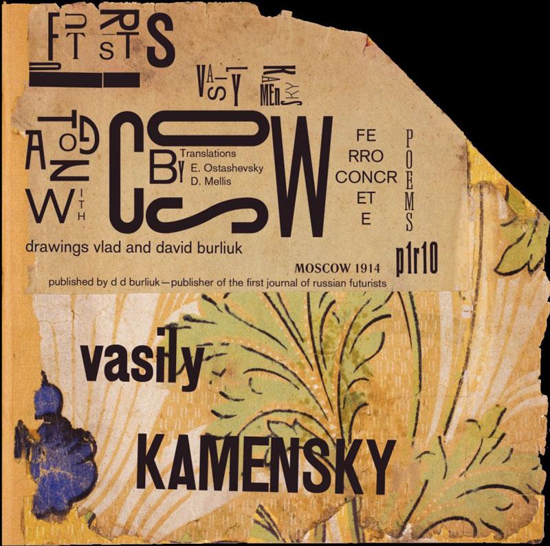 kamensky-tango-cows-009-926x920