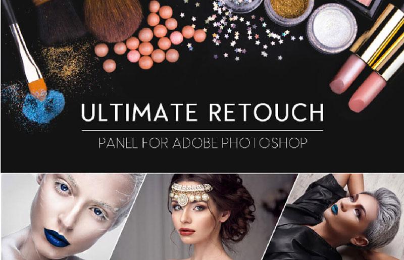 photoshop-retouch