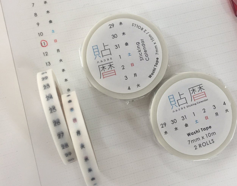 This masking tape can turn any page into a calendar