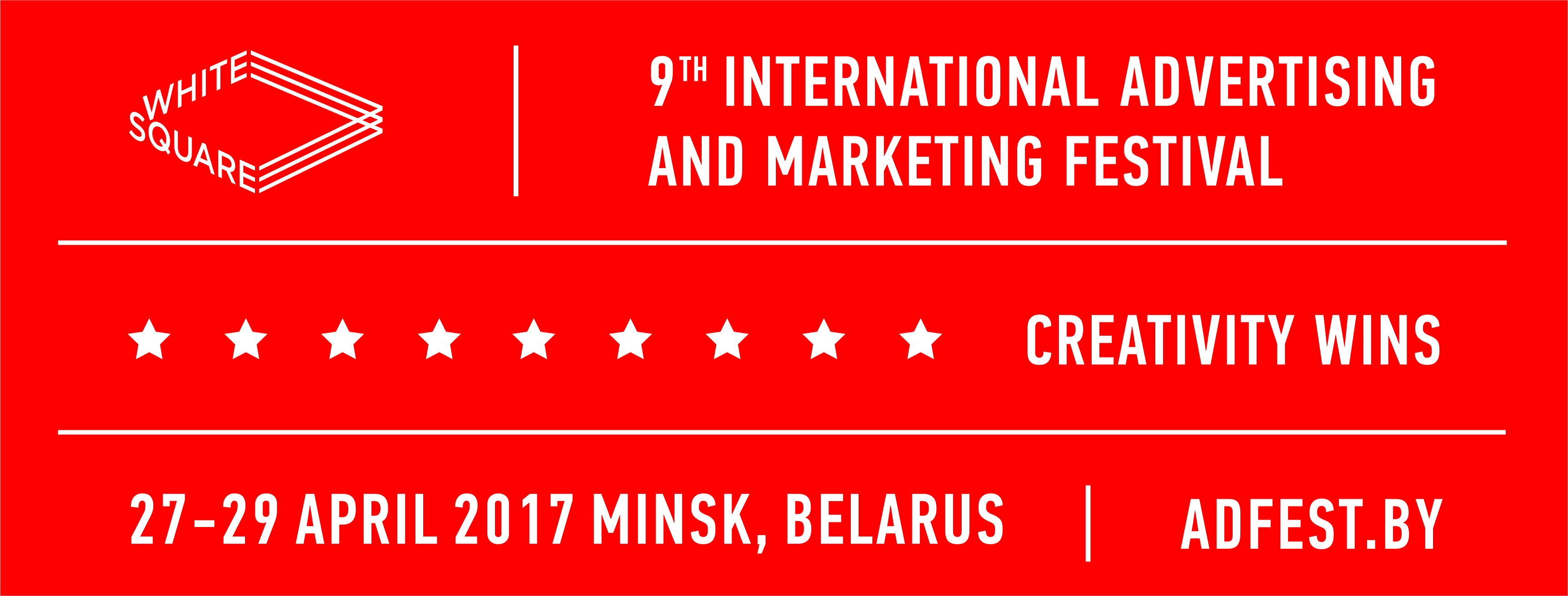 Call for Entries is Open. 9th International Advertising Festival «White Square»