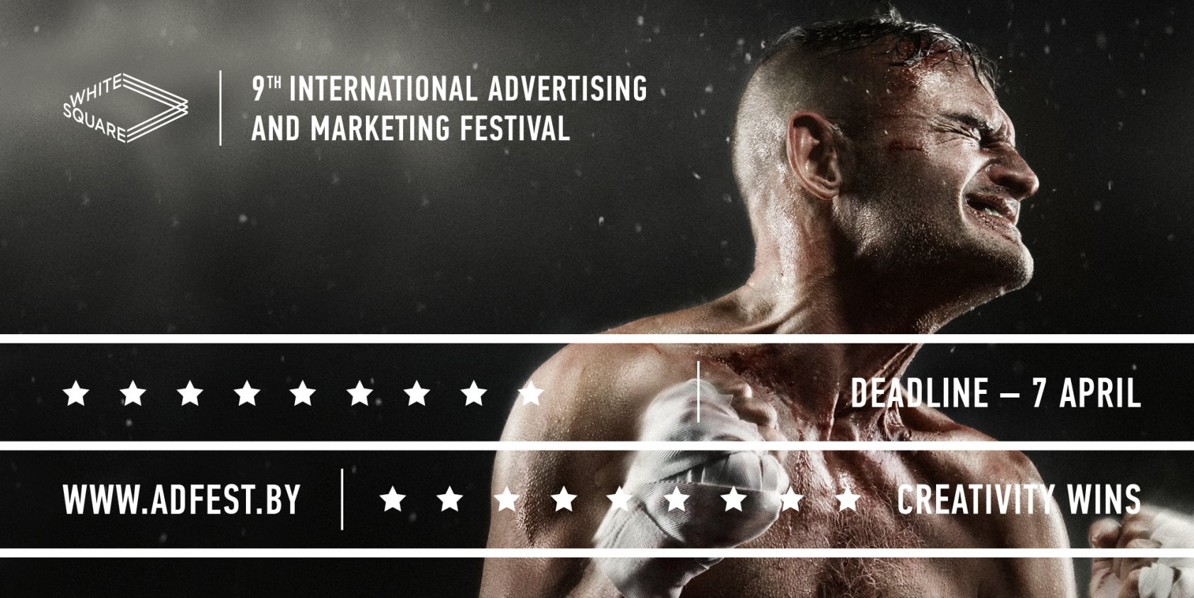 «White Square» advertising festival: deadline is coming!