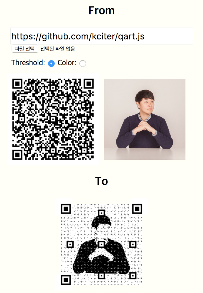 How to create artistic QR codes