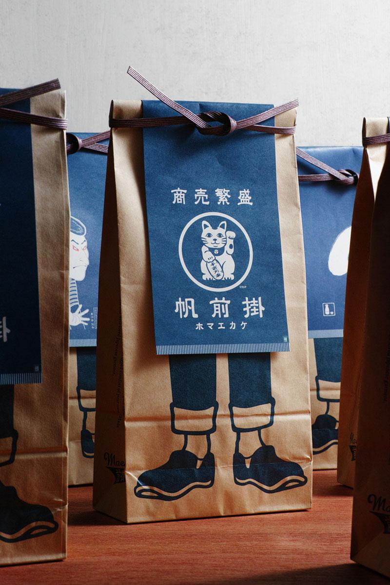 Elegant and clever packaging design for Japanese Maekake aprons