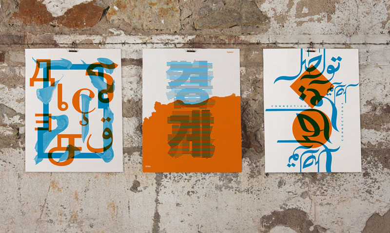 Multi-lingual and multi-cultural typographic project by Mayúscula