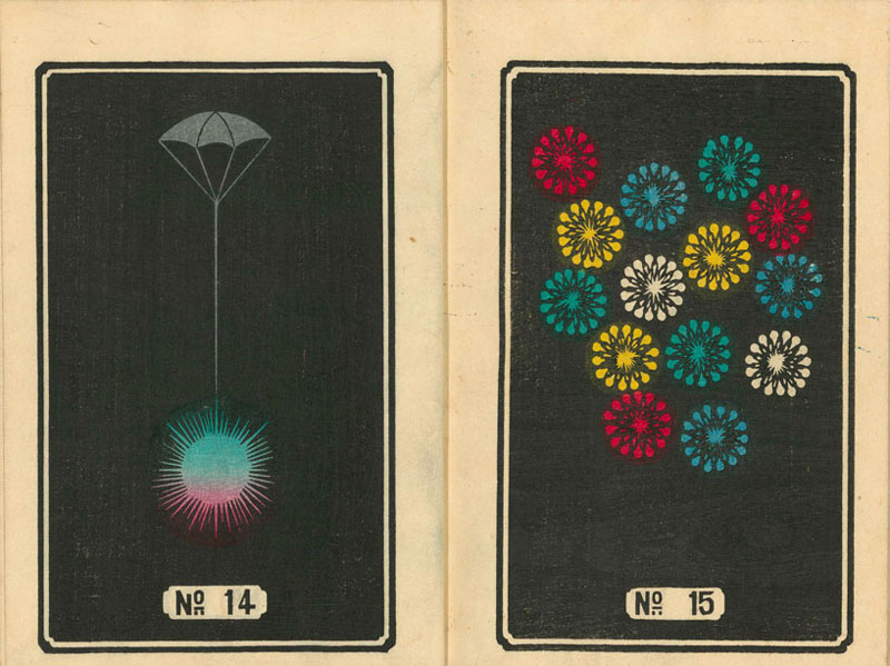 19th century fireworks illustrations from Japan