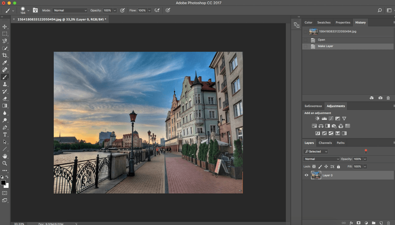How To Edit Photos in Photoshop For Beginners