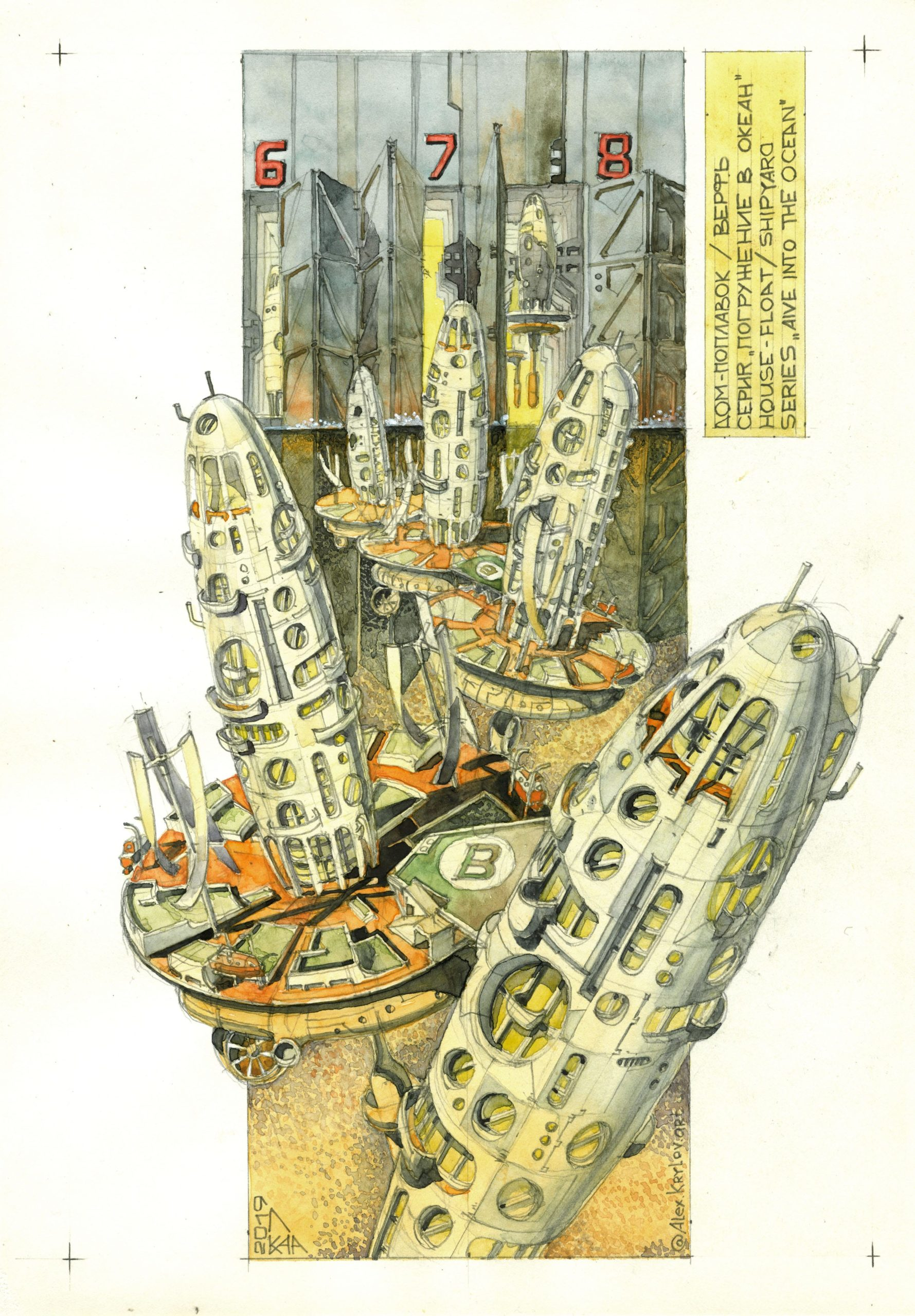 Fantasy Architectural Drawings By Alexandr Krylov